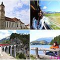 瑞士 DAY2