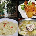 台南 青龍山土雞城
