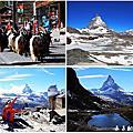 瑞士 DAY5