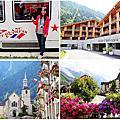 瑞士 DAY6