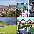 瑞士 DAY8