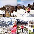 日本 冬季合掌村