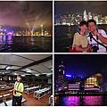 香港 維多利亞港燈光秀