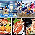 澎湖 蝦蟹料理