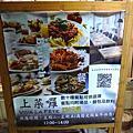 台北覓食趣(歐式、美式料理)