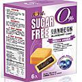 0%Suagr酥餅系列