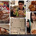 20151005_JP_京阪奈自助_奈良Sukiyaすき家