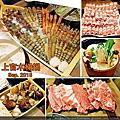 2018台北餐廳