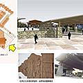 A1120::南澳泰雅街文化園區細部規劃案::