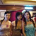 2009李小依訂婚囉