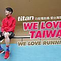 【開箱】titan功能慢跑襪-愛台灣限定版
