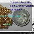 珠飾如意-平面串珠系列-符號 $$