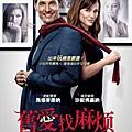 #8【Movie】