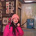 東京下雪了2014.02.14 第2天 橫濱拉麵博物館 橫濱市區飯店