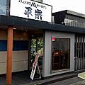 2015春天~關西親子遊 機場.東大寺