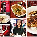 72牛肉麵