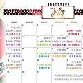 每月課程行事曆
