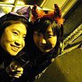 Halloween party-2008'秋