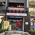 東興國中店面