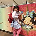 2016北海道東京雙城遊 ~ Day 9
