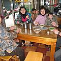 2009.12.19~20嘉義.彰化二日遊