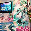 2011年漫畫博覽會