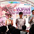 2012年漫畫博覽會