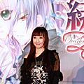 2013年台北國際動漫節