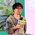 2013年漫畫博覽會