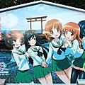 2014『大洗町』動漫聖地巡禮《少女與戰車》+『東京』晴空塔&鋼彈咖啡廳