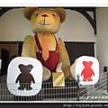 【2011日本九州】豪斯登保--泰迪熊博物館