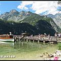 【2012南德】國王湖Konigsee