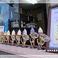 【2014日本關東】山中湖