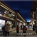 【2017中國雲南】香格里拉獨克宗古城