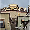 【2017中國雲南】香格里拉松贊林寺
