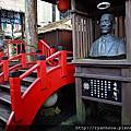 2011-09 溪頭妖怪村