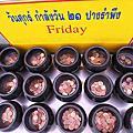 【泰國大城】第四站 - 蒙空伯特廟 Mongkon Bophit