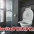 【韓國諾維達Novita】智能洗淨便座BD-NTW700
