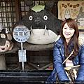 2013/03/01 北九州Day2 由布院