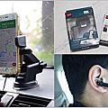 E-books S70 藍牙4.1智能降噪單耳式耳機&N49 真空吸盤伸縮式萬用車架