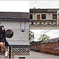 十一份觀光文化園區(1125文創驛站)