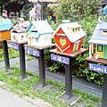 ●新竹縣旅遊