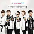 BIGBANG 代言