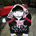 2008京都行之洛北篇