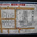 2009京都行之寺院篇