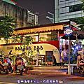 台中-巴士餐廳
