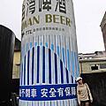 【宜蘭】宜蘭酒廠