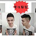 男生髮型 型男髮型(兩側較短)