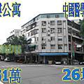 北區 梅川東路二樓公寓 近健行國小/中國醫藥大學