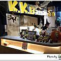 K.K. Banana